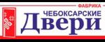cheba-dver